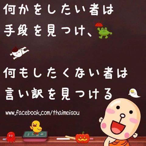 FB_IMG_1523608199940