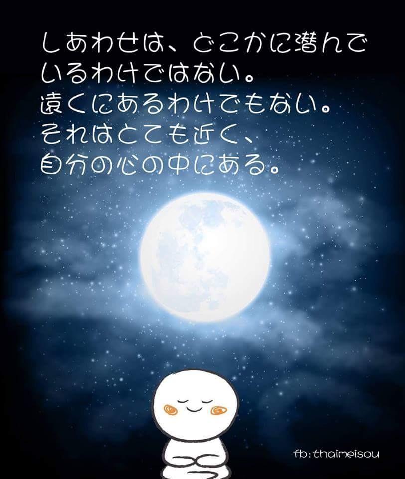 FB_IMG_1526913267956