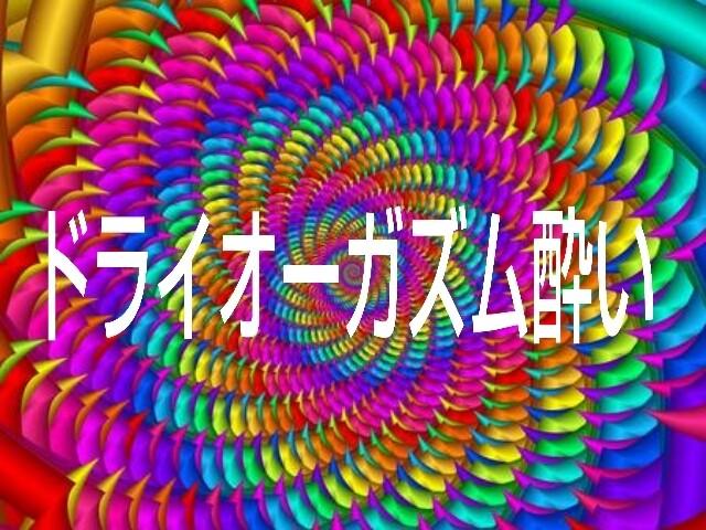 20-06-09-10-41-04-015_deco