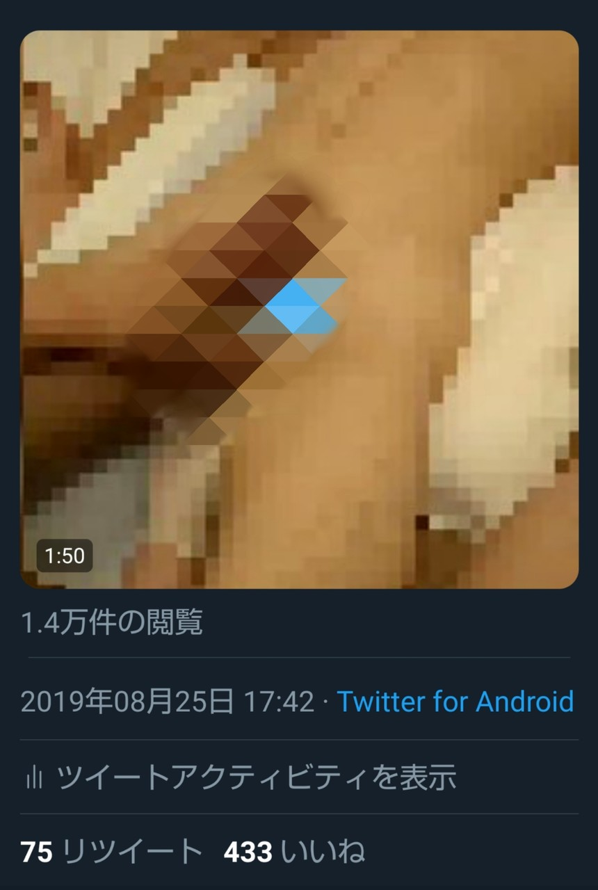 メスイキ 前立腺