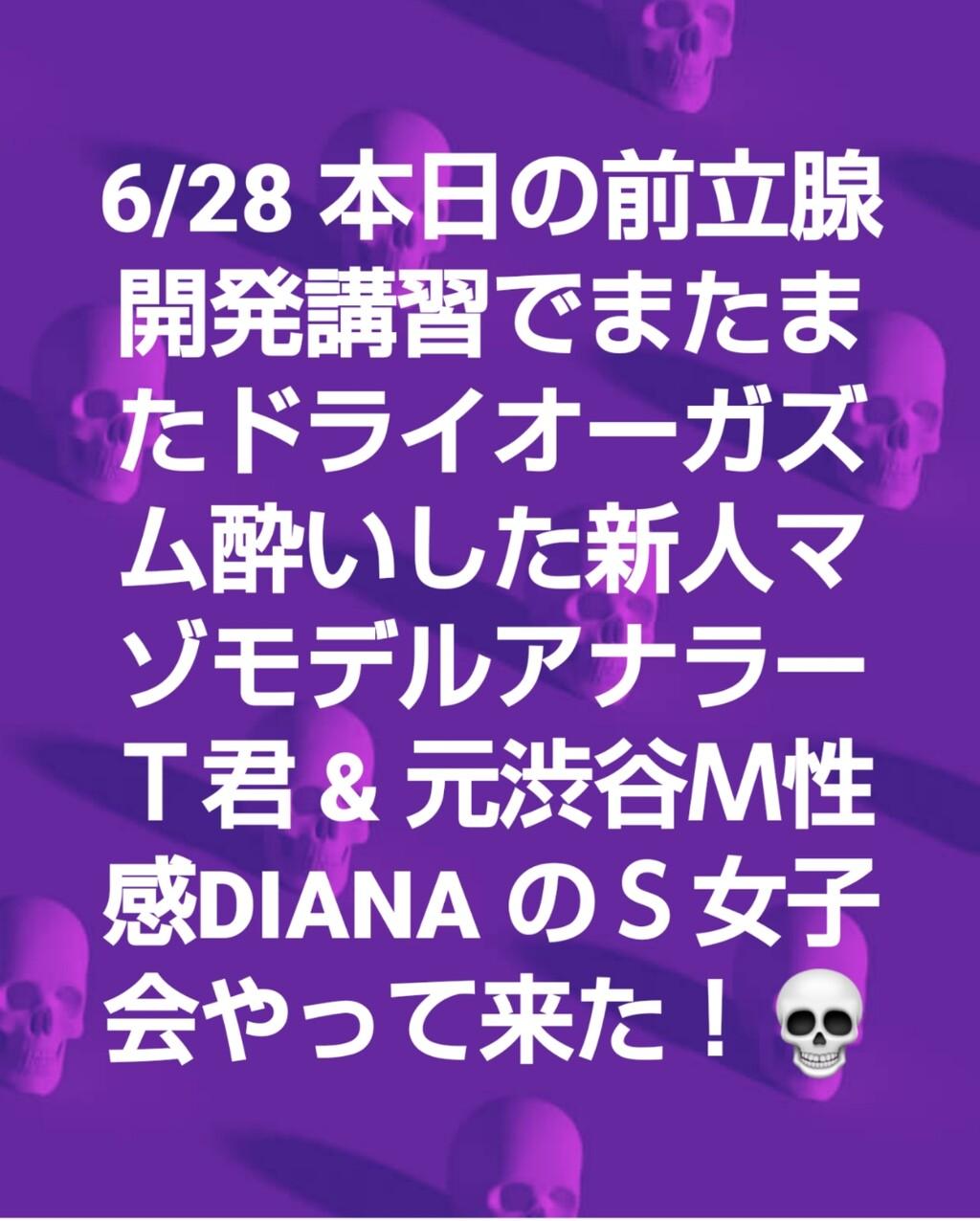20-06-28-23-22-15-732_deco