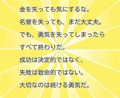 FB_IMG_1528364591056