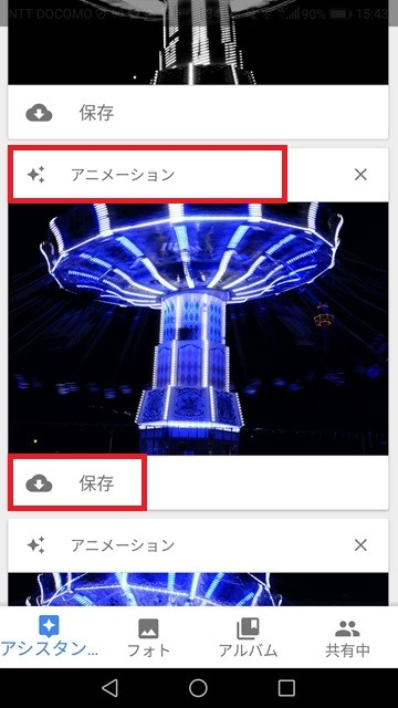 s-Screenshot_20171121-154318