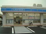 ローソン田中町1丁目店