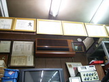 田中テレビ資格