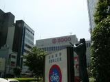 八王子駅前