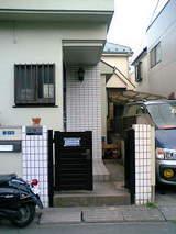 おぬま玄関