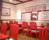 天津飯店店内