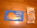 袋入り洋菓子