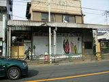 高松町商店街