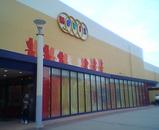 映画館外1