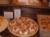 ゼルコバのパン3