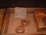 ゼルコバのパン4