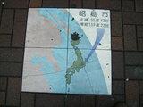 昭島の位置1