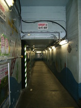 拝島駅地下道