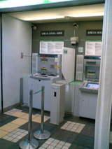 昭島郵便局ATM