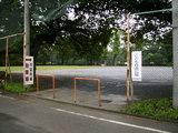 昭島球場駐車場