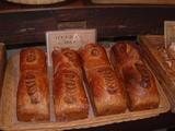 ゼルコバのパン5