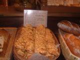 ゼルコバのパン1