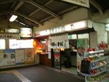拝島駅狭山そば