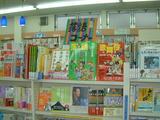 井上書店落語コーナー