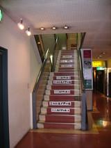 ルノアール階段