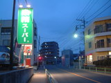 昭和通り7業務スーパー