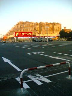 昭島・福生・立川通信:昭島市松原町 - livedoor Blog(ブログ)