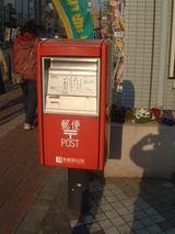 福生郵便局のなぞ1