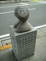 立川アート1