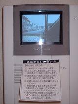 テレビドアホン