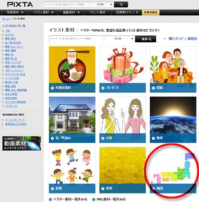 pixta_map
