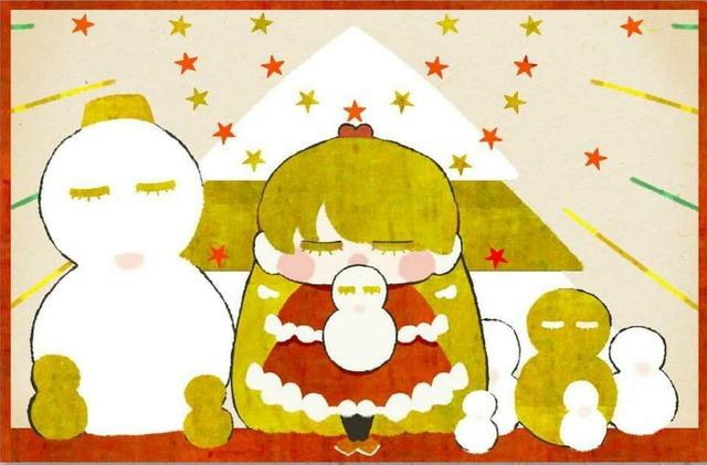 クリスマスIMG_20191102_193056_342
