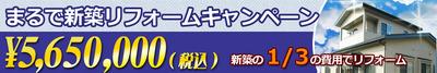 shinchiku_banner
