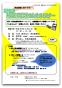 20141106-yusiriyou_thumb