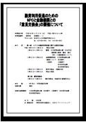20131003-kinyu_thumb