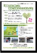 20140109-chiikileader_thumb