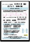 20121205-kyodo1221_thumb