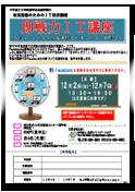 20141106-itfb_thumb