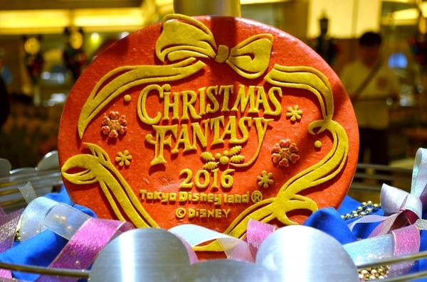 2016クリスマス4 640