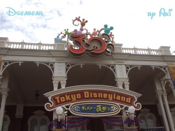 22013夏ディズニー 099