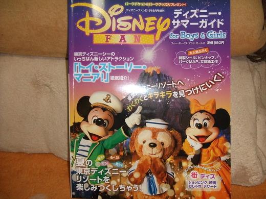 20120721夏ディズニー 181