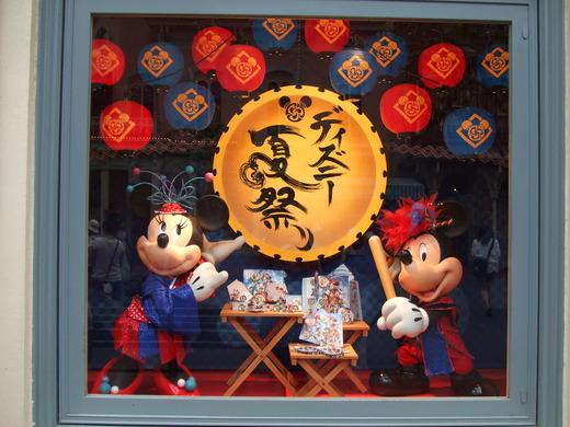 20120721夏ディズニー 003