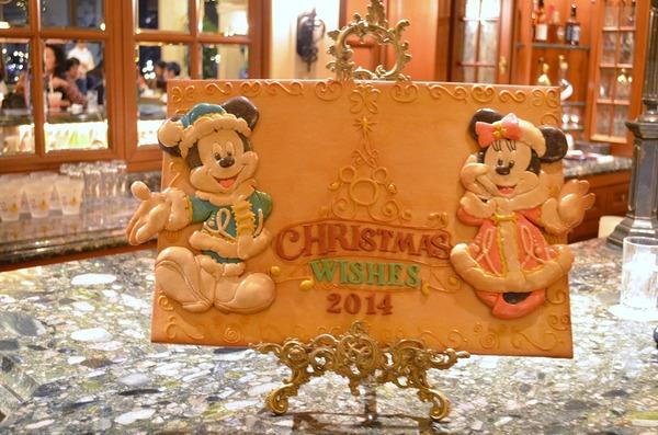 2014クリスマス4 1014