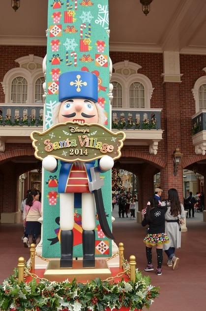 2014クリスマス2 004