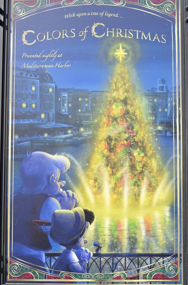 2015 クリスマス4 078