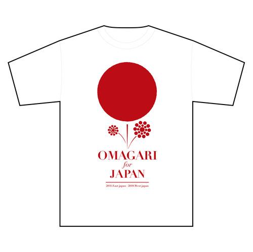 「大曲の花火 OMAGARI for JAPAN 2018」です