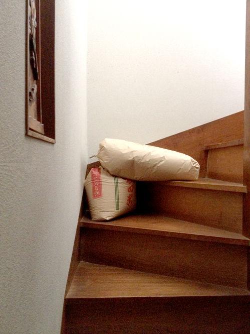 「まずは、米を階段に。」です