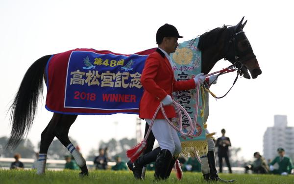ファインニードル 高松宮記念