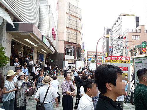 20日目黒駅